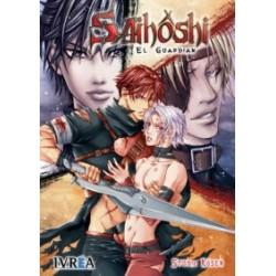 Saihôshi el guardian
