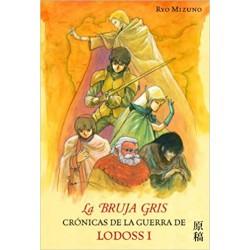 copy of Star Wars Heredero...